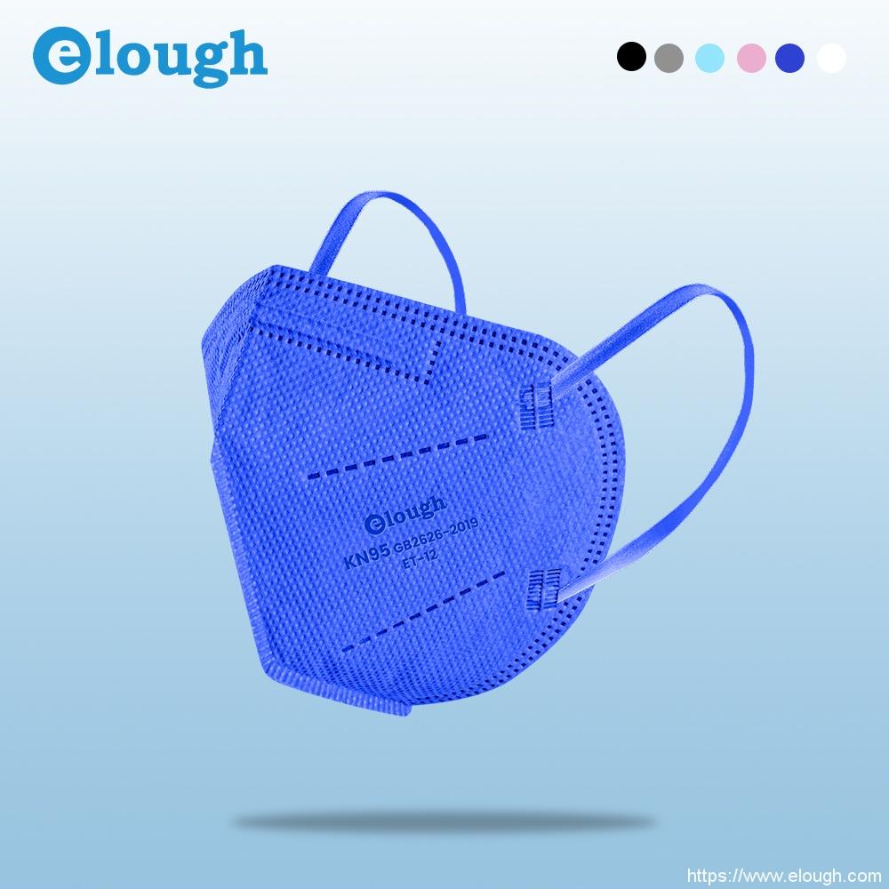 Elough HX-ET-12 10PCS/Pack Kids face mask reusable masque KN95 macka mascherina GB2626